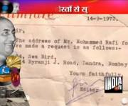 india-tv-special-on-rafi-youtube