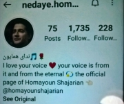from fan club of Ustad Shahjarian of Iran